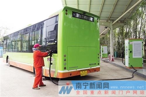 福利! 南宁公交场站充电桩年内将全面向市民开放