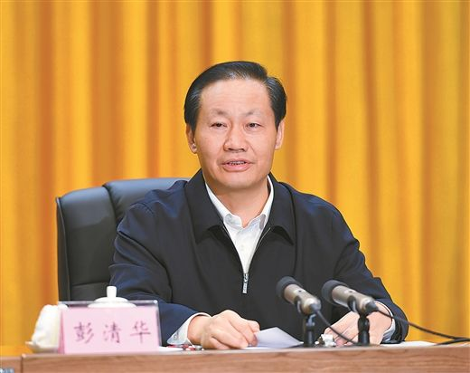 广西壮族自治区党委举办学习十九大精神研讨班