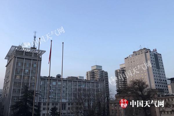 四九北京晴暖开场最高温5-7℃ 周日或将迎降温