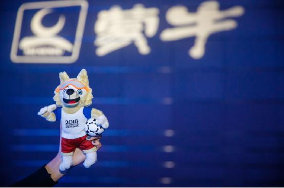 国际赛场上的中国品牌自信 蒙牛步入世界杯时代
