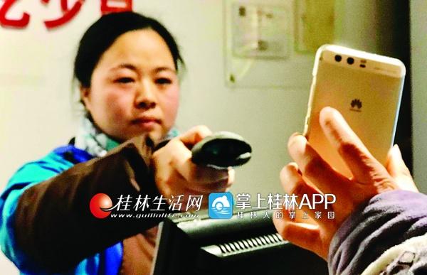 """2017""""扫码年"""",桂林支付宝用户移动支付超九成"""