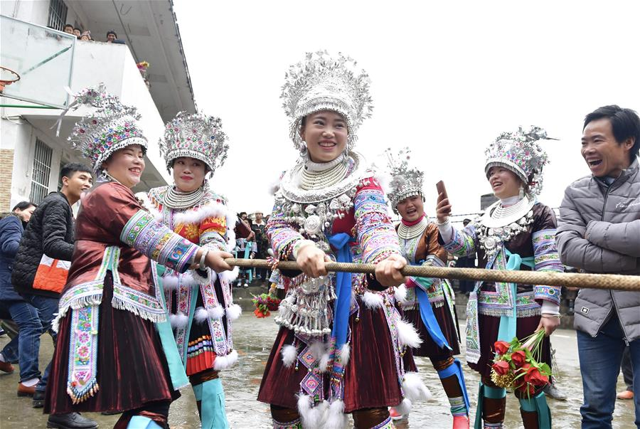 (文化)(2)大苗山欢度苗年