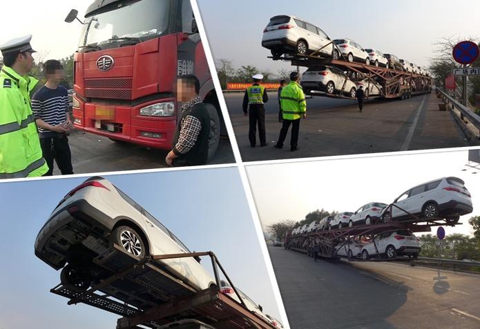 高清:30多米长轿运车因严重超长被查处