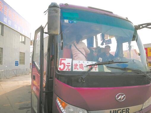 武鸣至南宁初中票价渴望了5元让快班乘客成功作文大为意外降到图片