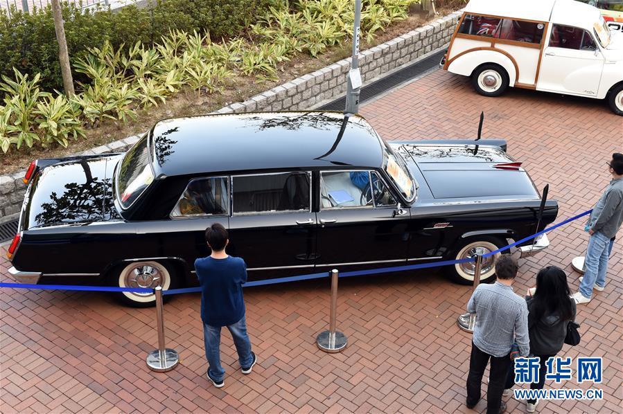(社会)(3)香港汽车会庆祝创会100周年