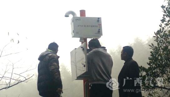 兴安:首个大气负离子监测站落户猫儿山景区