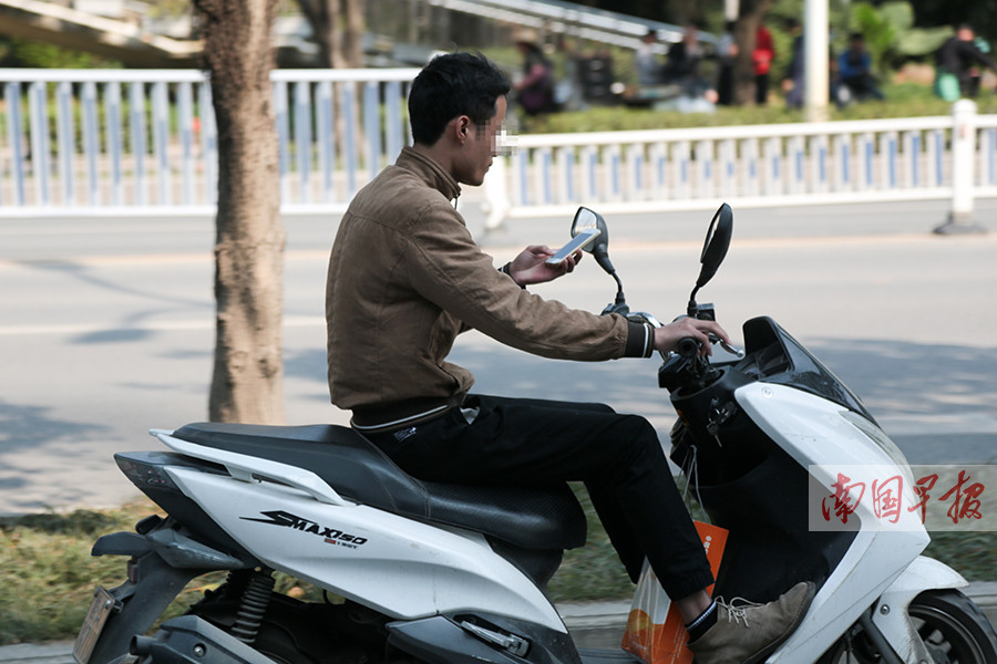 1月20日焦点图:开车玩手机 就是在玩命啊!