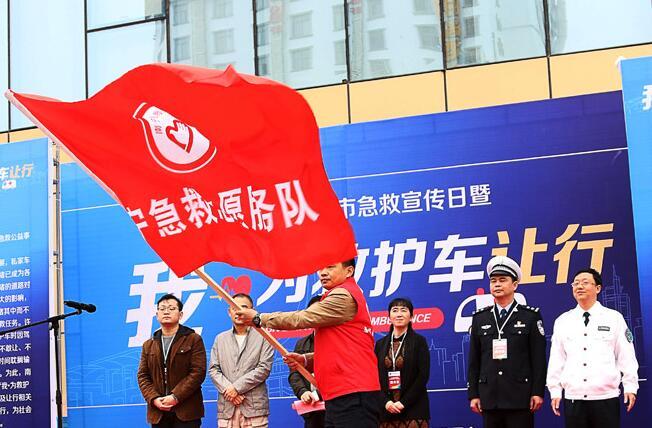 """南宁市发起""""我·为救护车让行""""活动 为生命护航"""