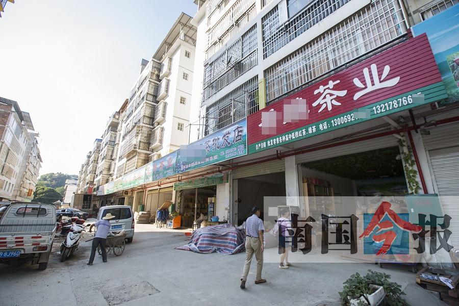 建材市场茶叶铺被断电 住建:改变了房屋使用性质