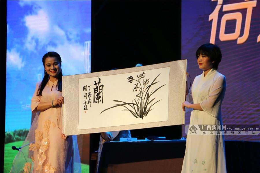 """广西文化艺术中心""""荷耀南方・声动广西"""""""