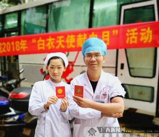 柳州市红十字会医院职工冬日为爱献热血