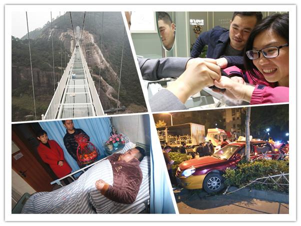1月22日焦点图:华南第一长玻璃吊桥将在容县迎客