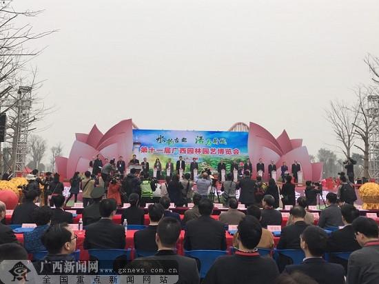 第11届广西园博会在贵港开幕 突显荷文化特色
