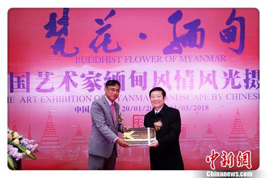2018年中缅两国首个文化交流项目在广西举行