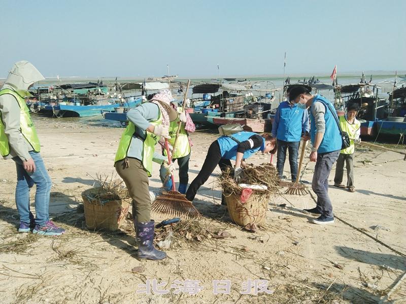 北海志愿者清理海滩垃圾保护海洋环境