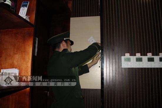 违规采用易燃材料装修 宁明一酒吧被临时查封(图)