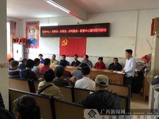 广西社体中心积极开展扶贫送温暖活动
