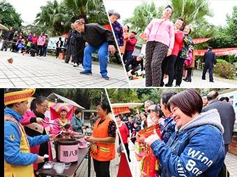 腊八节:南宁群众体验民俗体育 品尝传统美食(图)