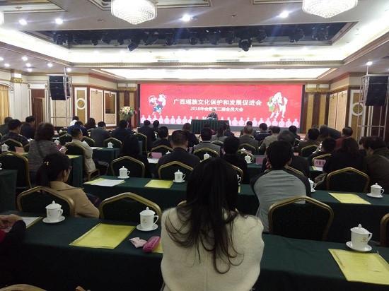 传承瑶族文化 促进广西瑶族文化大发展