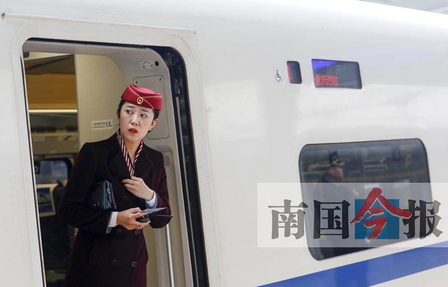 """1月26日焦点图:冷空气来了 广西进入""""速冻""""模式"""