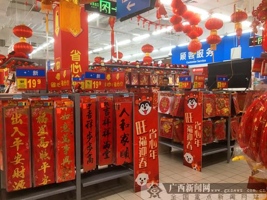"""南宁沃尔玛各门店""""年货街""""开市 本土商品亮眼"""