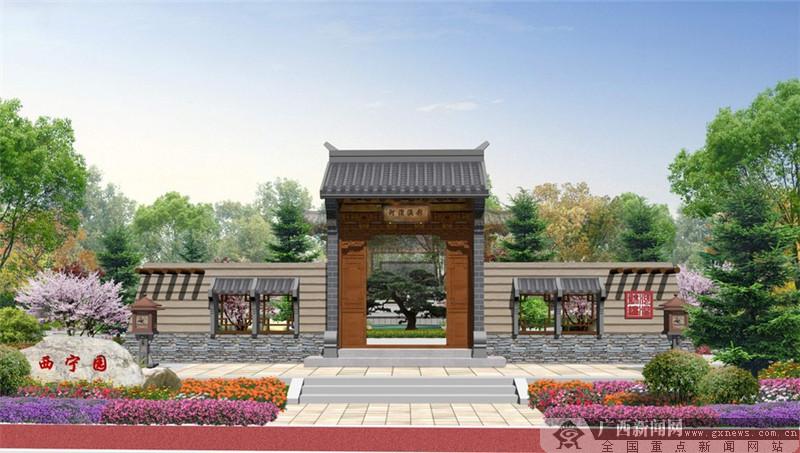 第十二届园博会展园提前看:西宁园(图)