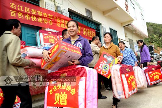 百色一批贫困群众获赠棉被粮油等物品(图)