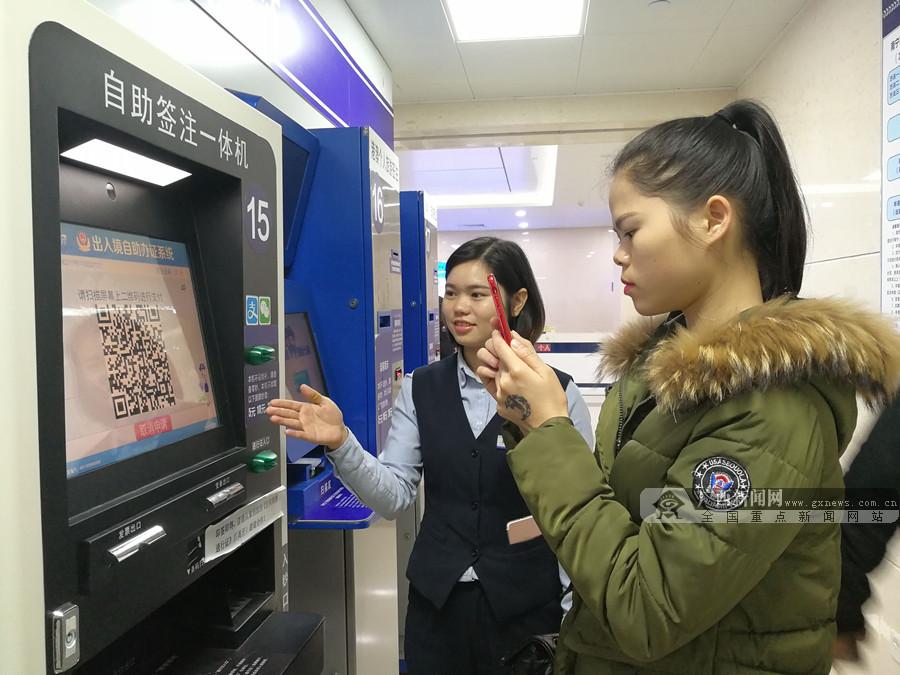 南宁在广西首推台湾游再次签注立等可取 可手机缴费
