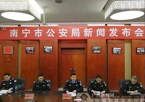 驾驶证、行驶证电子信息功能在南宁正式上线