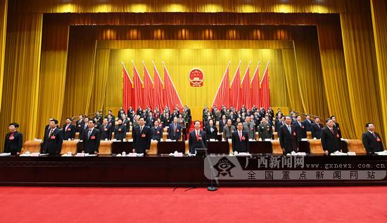 自治区十三届人大一次会议开幕