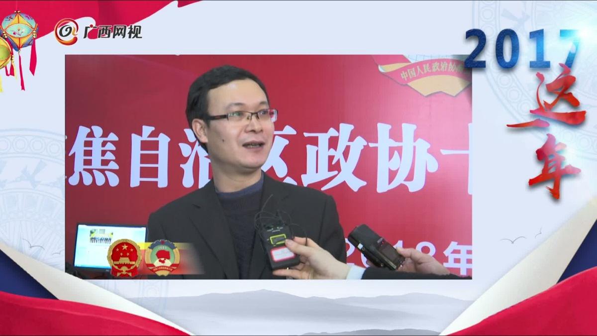 2017这一年――李辉