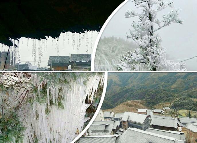 高清:融水大浪镇山村结冰呈美景