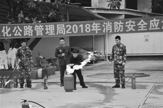 大化公路局联合消防大队开展消防安全演练