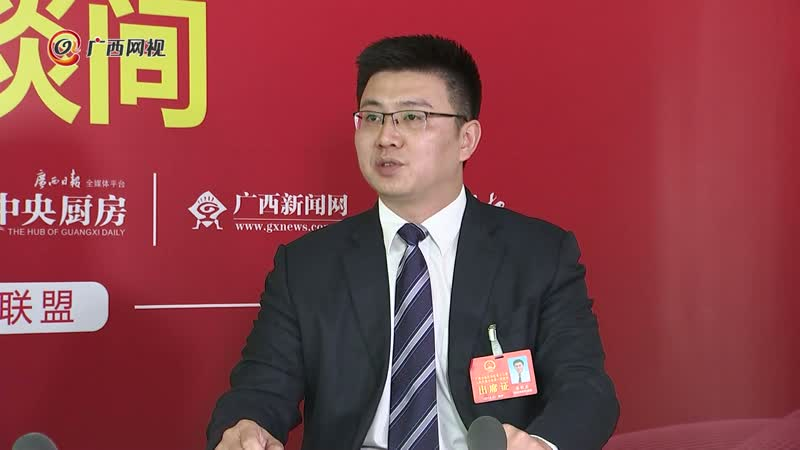 荣毅宏代表:积极发展沿边口岸经济区 打造边海特色田园综合体