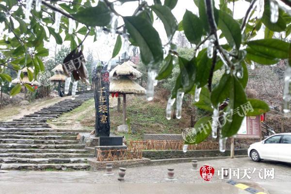 2月初中东部晴冷开头 雨雪退缩云南贵州