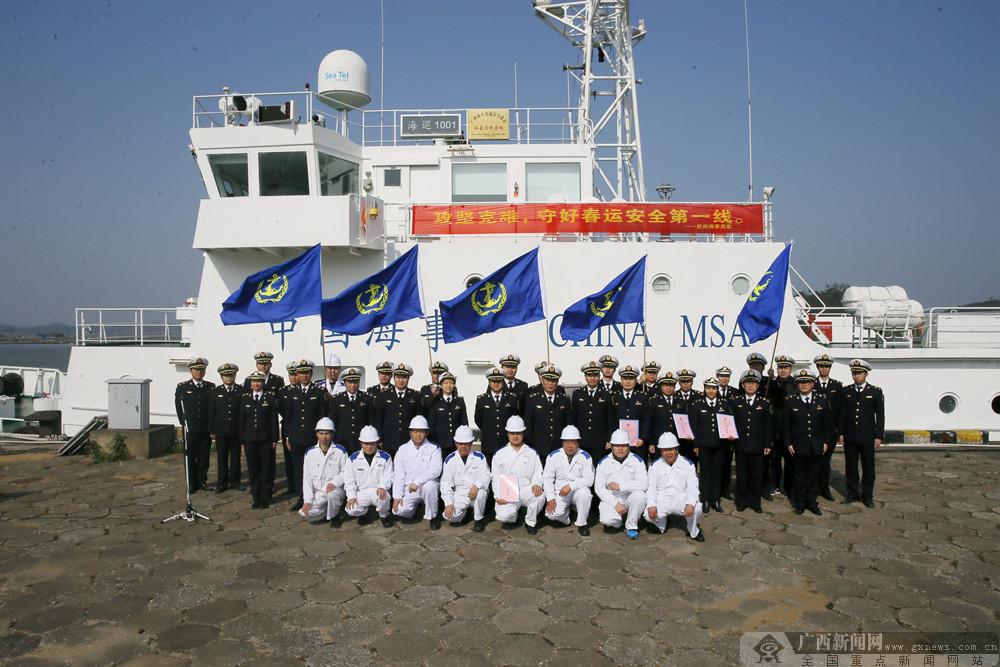 组图:春运首日 钦州海事局守好春运安全第一线