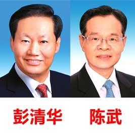 广西手机报2月1日