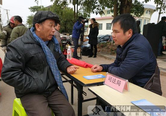 """惠民服务送温暖 青秀区2018""""三下乡""""走进长塘镇"""