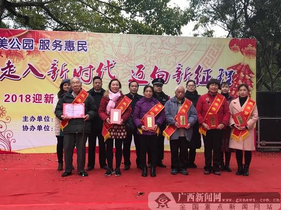 柳州市红十字会医院与弯塘社区携手联欢喜迎春节