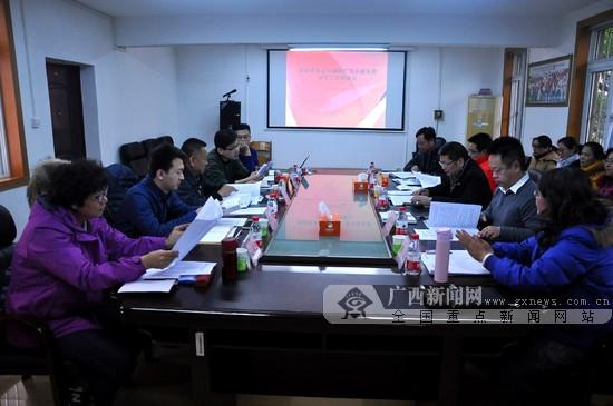 国家体育总局调研组到广西体育运动学校开展调研