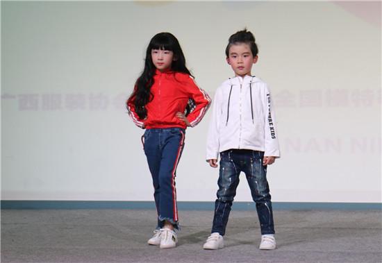 2018年MINI风尚少儿模特大赛正式启动