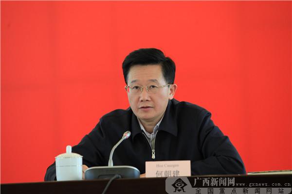 广西壮族自治区民族工作委员会召开2018年全体委员会议