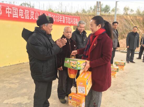 灵山县:帮扶干部入户慰问暖人心