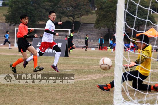 上海上港青少年足球赛在邕闭幕 ag电子游戏哪个最会爆球队表现不俗
