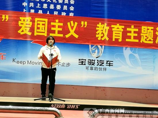 广西举重运动发展中心举办迎新春主题演讲会