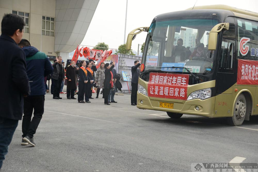 全国首趟精准扶贫零换乘务工专列抵达广西百色