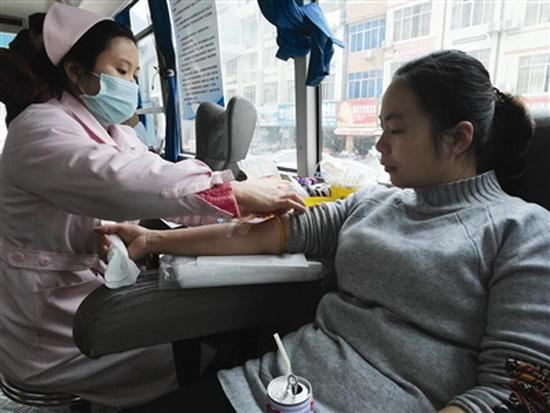 大化县人民医院举行迎新春无偿献血活动 为生命加油