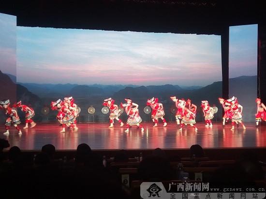 2018东兰县招商旅游及非遗文化展在南宁举办