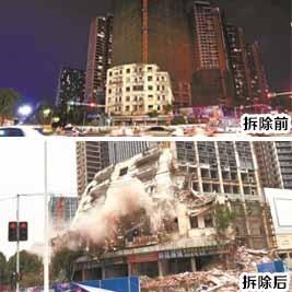 广西手机报2月7日上午版