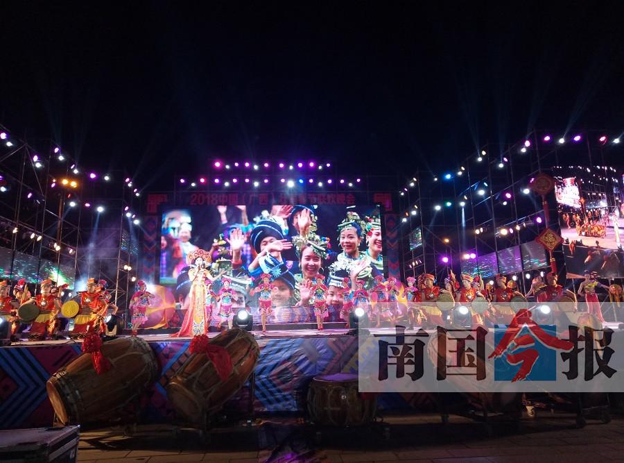 壮族文化绽放全球 2018中国(广西)壮语春晚在忻城举行